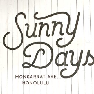 -サニーデイズ- Sunny Days