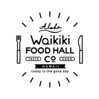 ワイキキフードホール-Waikiki Food Hall